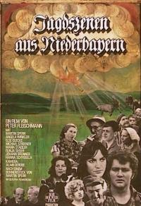 Jagdszenen aus Niederbayern Cover