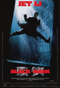 Black Mask Cover