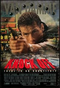 Knock Off - Der entscheidende Schlag Cover