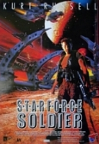 Star Force Soldier Cover