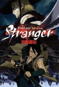Sword of the Stranger Cover