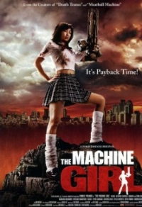 The Machine Girl Cover