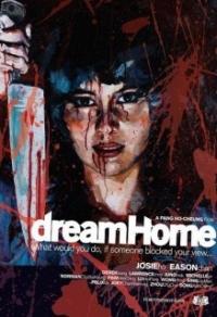 Dream Home Cover