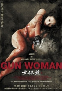 Gun Woman Cover