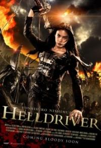 Helldriver Cover