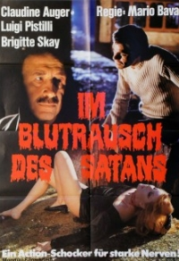 Bay of Blood (Im Blutrausch des Satans) Cover