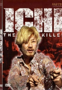 Ichi the Killer Cover