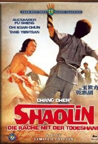 Shaolin - Die Rache mit der Todeshand Limited Mediabook