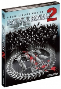 Battle Royale 2 - Requiem Cover B