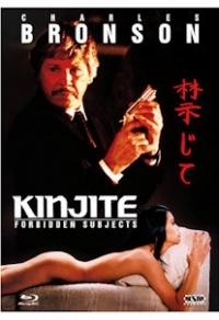 Kinjite - Tödliches Tabu Cover B