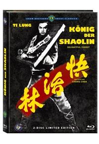 König der Shaolin Cover B