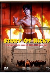 Story of Ricky Cover B