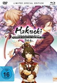 Hakuoki: Demon of the Fleeting Blossom - Warrior Spirit of the Blue Sky Limited Mediabook