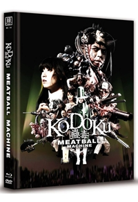 Kodoku Meatball Machine Cover B