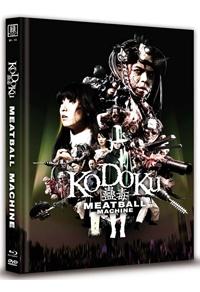 Kodoku Meatball Machine Cover B