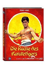 Die Rache des Karatetigers Cover B