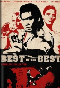 Karate Tiger IV - Best of the Best Uncut Edition