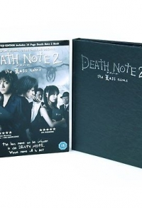 Death Note 2: The Last Name Limited Collectors Edition