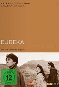Eureka Digibook