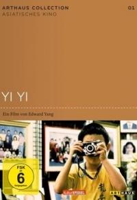 Yi Yi Digibook