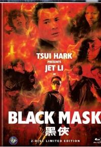 Black Mask Cover C