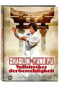 Shaolin Kung Fu - Vollstrecker der Gerechtigkeit Cover B