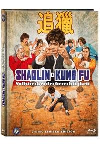 Shaolin Kung Fu - Vollstrecker der Gerechtigkeit Cover C