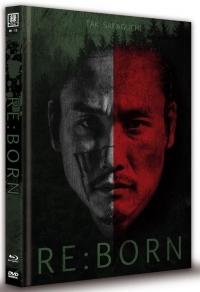Re: Born Cover B