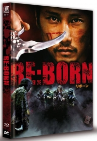Re: Born Cover C