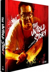 The Untold Story Cover B