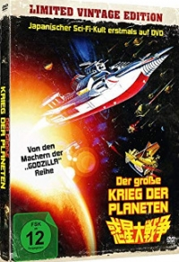 Der Große Krieg der Planeten Limited Mediabook