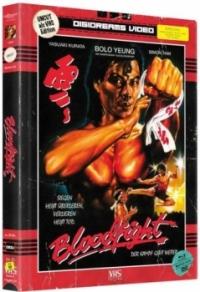 Bloodfight Motiv Edition