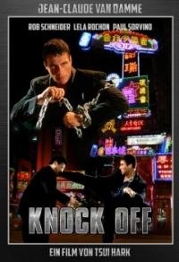 Knock Off - Der entscheidende Schlag Cover C