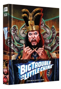 Big Trouble in Little China Limited Collectors Edition
