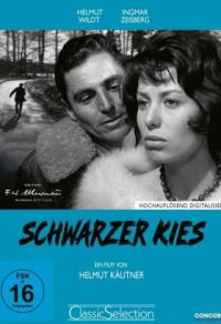 Schwarzer Kies Limited Mediabook