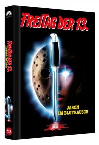 Freitag der 13. Teil 7  - Jason im Blutrausch Cover B