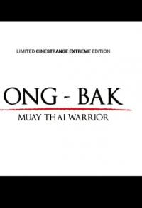 Ong Bak Cover B