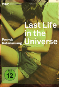 Last Life in the Universe Digibook