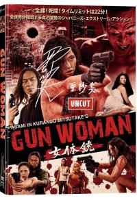 Gun Woman Cover