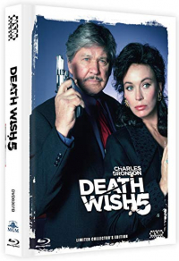 Death Wish 5 - The Face of Death Cover B