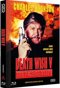 Death Wish 5 - The Face of Death Cover C