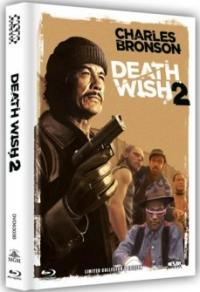 Death Wish 2 - Der Mann ohne Gnade Cover B