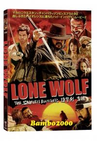 Lone Wolf - The Samurai Avenger Cover