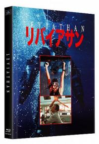 Leviathan Cover D