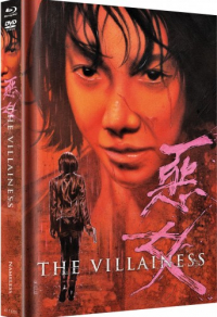 The Villainess Cover C