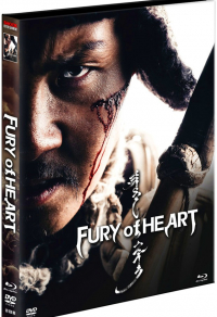 Fury of Heart Cover B