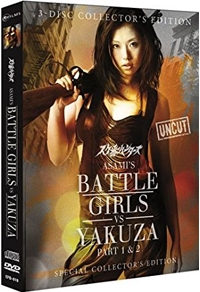 Battle Girls vs. Yakuza 1&2 Double Feature (Mediabook)