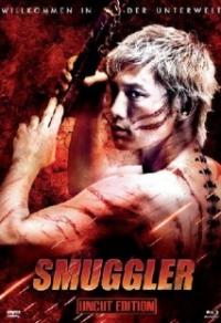 Smuggler - Willkommen in der Unterwelt Limited Uncut Edition