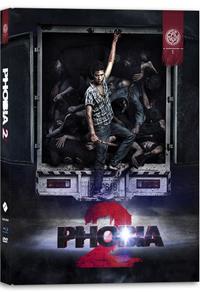 Phobia 2 Cover